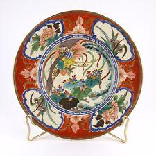 JAPANESE KO-KUTANI STYLE CERAMIC - XIX-XXe - 19th / 20th C. - MEIJI-SHOWA PERIOD