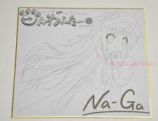 Kud Wafter Kudryavka Noumi official PROMO Autograph Board Shikishi