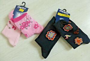 ewers  Söckchen, Doppelpack, marine mit Blumen oder rosa mit Blumen. NEU!!!
