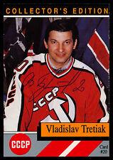 Vladislav Tretiak Signed AUTOGRAPH on Alberta Lotteries CCCP Soviet RUSSIA Card