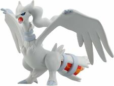 Takara Tomy Pokemon Monster Collection Hyper Size Series Figure Reshiram