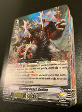 Cardfight Vanguard Dimension Police Standard Deck - Roaring Beast, Audion
