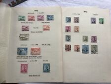2 pages of Iraq stamps from 1949-1954 from private collection