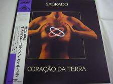 SAGRADO CORACAO DA TERRA-same Japan 1st.Press w/OBI PFM Banco Area Crucis Pablo