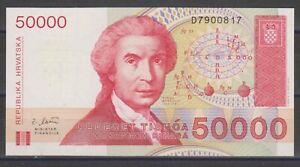Billet de banque de Croatie neuf **