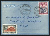 BRITISH SOLOMON ISLANDS to USA airletter 1950, HONIARA cancel