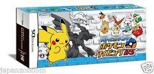 Used DS Pokemon Typing DS NINTENDO JAPANESE IMPORT
