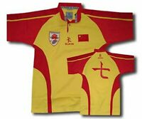 Maillot rugby Rep. de Chine Kukri neuf