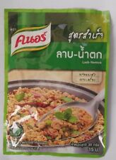 Thai Knorr Hot Sour Spicy Seasoning Powder Easy Cook Meat Delicious Family Dish