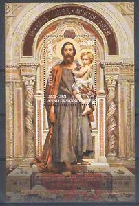 2021 Vatican, San Giuseppe Patron Church Universal, Sheet of Stamps - Souvenir