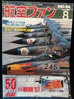 Koku Fan Japanese Aviation Aircraft Airplane Magazine Issue 8 August 1997