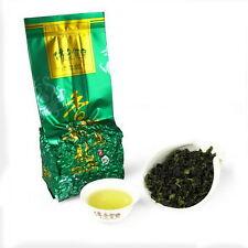 Premium 250g New Organic 5A King Jasmine Dragon Pearl Chinese GREEN TEA I