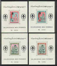 Afghanistan 1964 Womens Year Boy Scouts & Girl Scouts 4 Souvenir Sheets