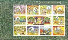 India 2017  Ramayana miniature sheet /sheetlet .you will recieve one piece