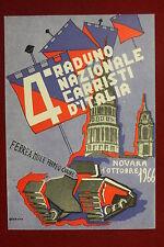 ASSOCIAZIONE NAZIONALE CARRISTI D'ITALIA ANNI 70/80 FG NON VIAGGIATA #14762