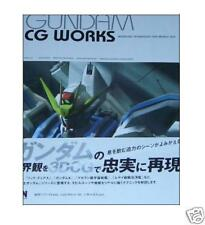 GUNDAM CG WORKS ART Book Japanese