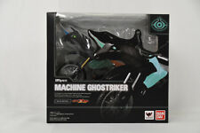 Bandai S.H.Figuarts Kamen Rider Ghost MACHINE GHOSTSTRIKER Japan Import NIB
