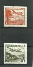 CHILE 1960 AIRMAIL 1 MIL 4 MIL MNH