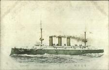 Japan Japanese Navy YAKUMO 1st Class Cruiser Ship c1905 Postcard