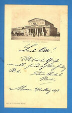 Russia Russland Moscow  Postcard  Pre 1898 (M1990)