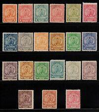 Paraguay 1905 - 1910 Sc 91 - 111 UPU Complete Set - Sentinel Lion - Mostly Mint
