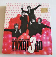 "TVXQ DBSK Tohoshinki The 3rd Album ""O"" 正.反.合 Korea Press CD + DVD Drama Vacation"