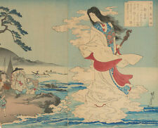 Toyohara Chikanobu (1838-1912) - Xilografia Giapponese, Famose Donne Del Giap...