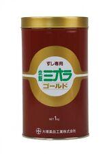Miora Gold 1kg Sushi Rice Cooking  Vinegared Rice Japan Good taste Free Shiping