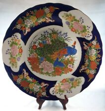 Japanese Imari Style Charger Plate Cobalt Blue, Peacock, 24kt Gold Trim 16""