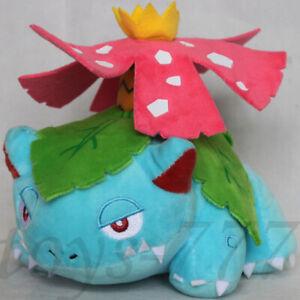 "Venusaur from Ivysaur 7"" Stuffed Animal Bulbasaur Plush Toy Halloween Teddy Doll"