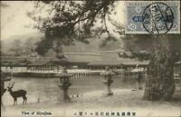 Japan - View of Miyajima Itsukushima c1910 Used Postcard Stamps Cancel