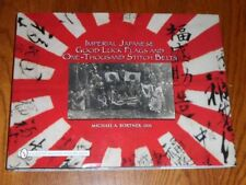 Illustrated History 1950-Now Antiquarian & Collectible Books