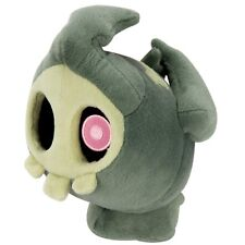 TOMY Pokémon Small Plush Duskull