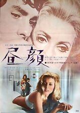 BELLE DE JOUR Japanese B2 movie poster A CATHERINE DENEUVE LUIS BUNUEL 1967 RARE