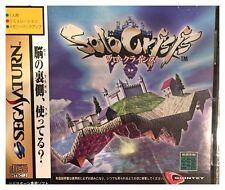 Solo Crisis (Sega Saturn - JAPAN) BRAND NEW SEALED - FREE U.S. SHIPPING - NICE