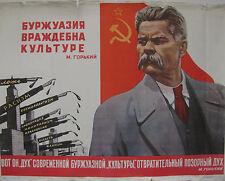 Vintage Soviet Poster, 1968 very rare, 100% original RARE !!! RARE!!! RARE!!!