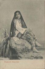 SINGAPORE MALAY WOMAN ED. MAX HILCKES N° 88