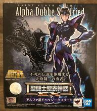 Bandai Tamashii Saint Cloth Myth EX Alpha Dubhe Siegfried