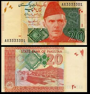 Pakistan P55c, 20 Rupee, Mohammad Ali Jinna /  Mound of the Dead, UNC 2009