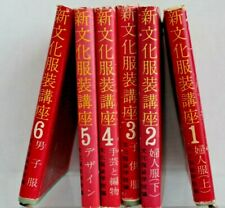 Six Vintage Mid Century Japanese Sewing Instruction Books Fashions Women Men