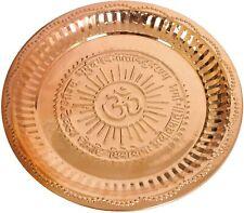 Copper Om Gayatri Mantra Pooja Thali Pooja Plate Worship Plate pack of -2