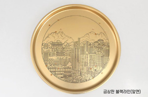 Seoul Landmark Pattern Gold Plate Coffee Table New Korea Traditional Fordable