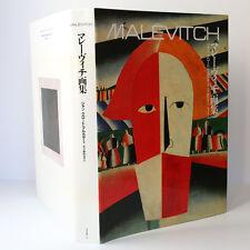 Malévitch. Jean-Claude MARCADÉ. Japanese edition 1994