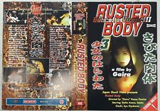 DUTCH VIDEO SLEEVE - GUTS OF A VIRGIN 3: RUSTED BODY / PRE CERT