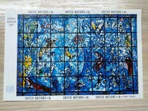 United Nations 1967 Chagall's Memorial Window in U.N. sheet MNH sg:MS182