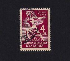 Bulgaria 1946 Proclamation of Peoples Republic (E4)
