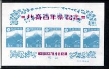Japan 408 MNH Souvenir Sheet, no gum as issued