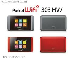 Huawei Unlocked Y!MOBILE Pocket WiFi 303HW AXGP LTE 4G 3G 110Mbps Modem Router