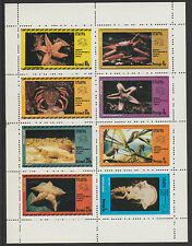 GB Locals - Staffa 3523 - 1974 UPU - Sea Creatures perf sheet of 8 unmounted