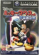 Disney's Magical Mirror Starring Mickey Mouse - Gamecube - Neuf - NTSC-J JAP